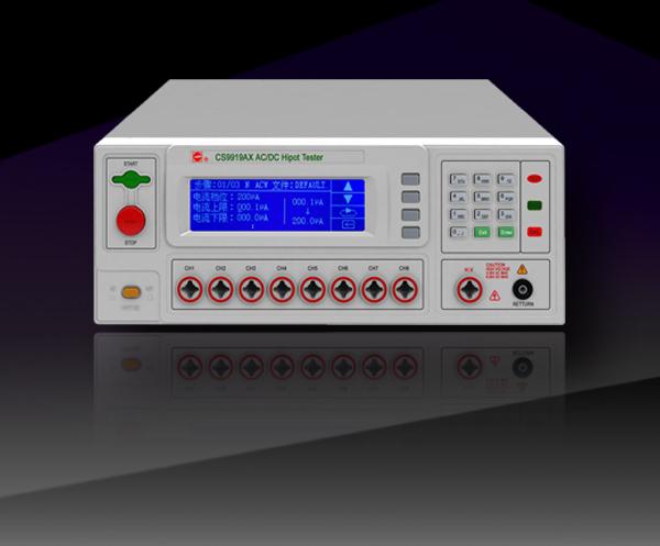 程控多路絕緣耐壓測試儀CS9919AX/CS9929AX/CS9929CX/CS9929FX/CS9929FX-16