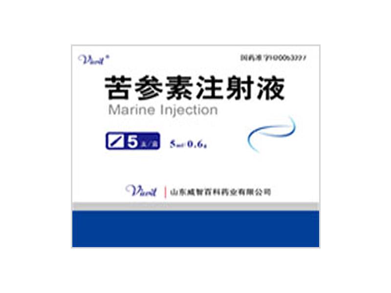 苦參素注射液 5ml:0.6g