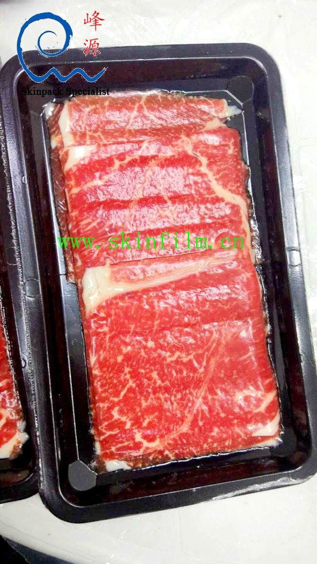 beef vacuum skin packaging