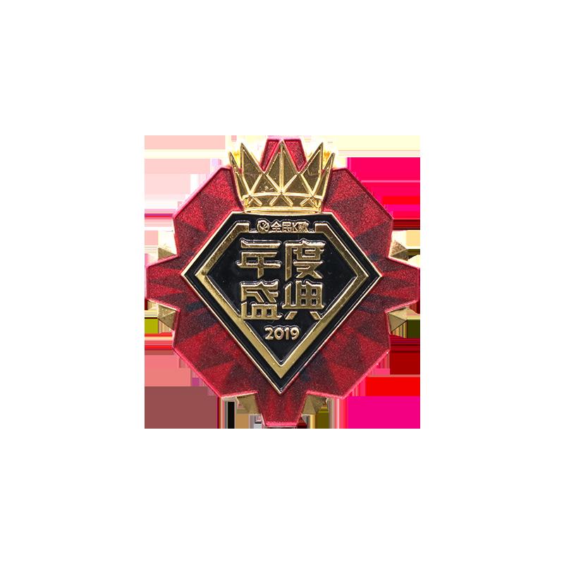 全民K歌年度盛典徽章