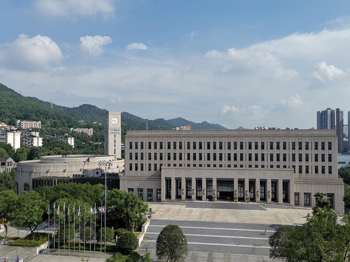 重庆工商大学综合实训与文献信息中心学术报告厅及车库
