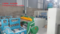 022 自动剪切、全自动焊机  cutting line and Auto-welder