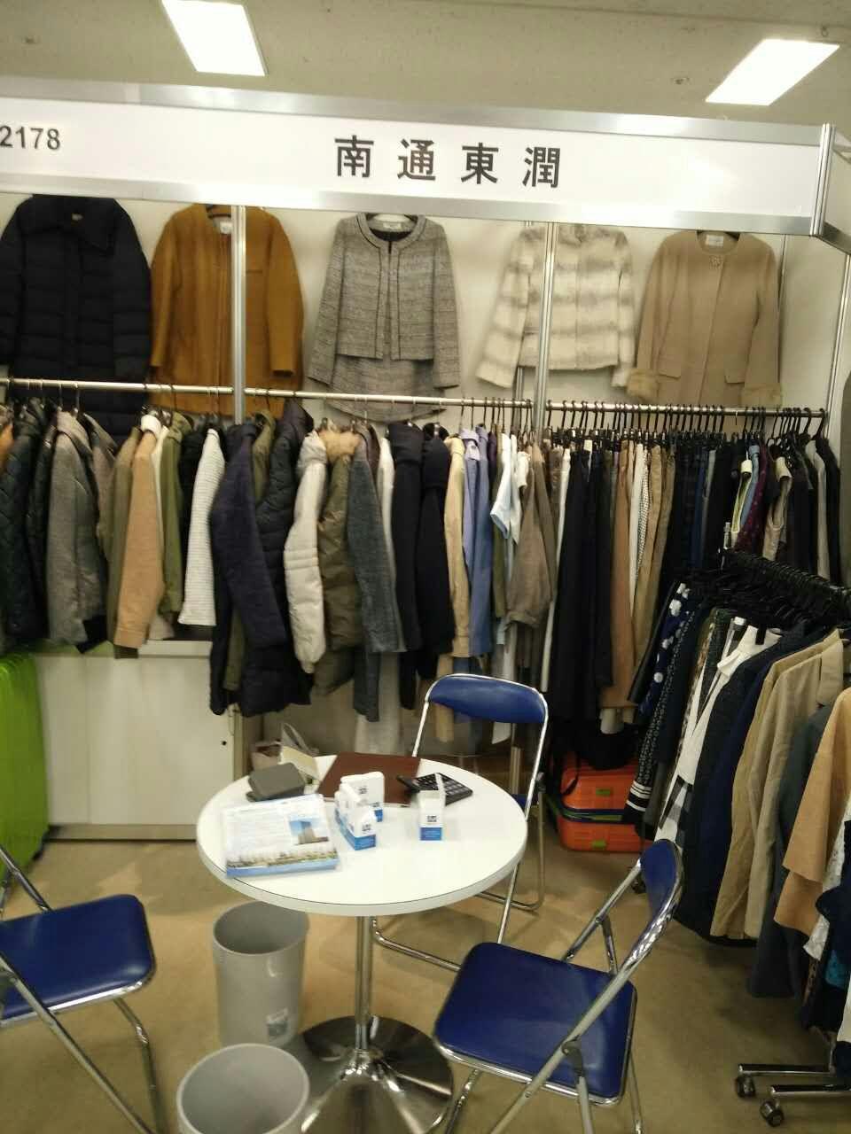 公司已經開始報名參加了16年10月份日本東京的成衣展了