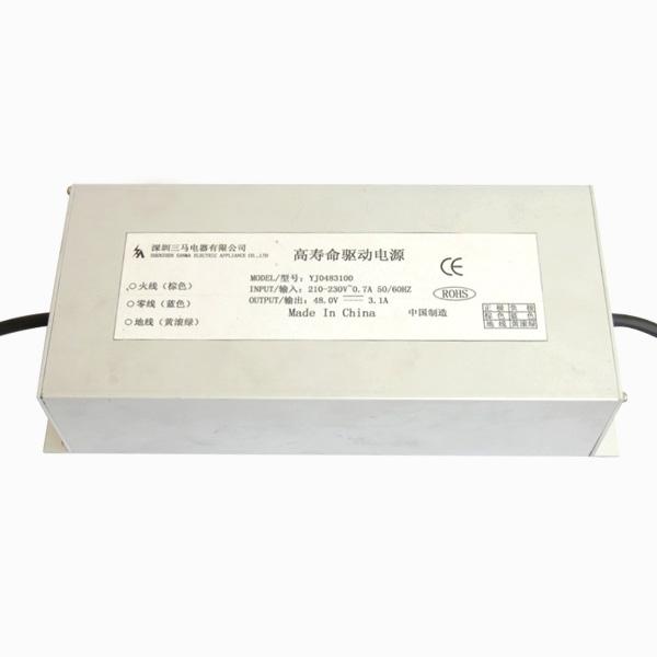 LED驱动电源-高寿命50W