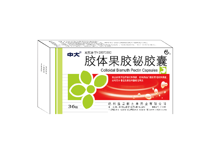 Colloidal pectin secret capsule