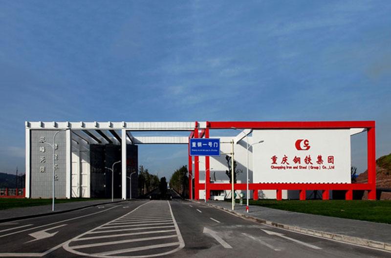 中國節能環保集團