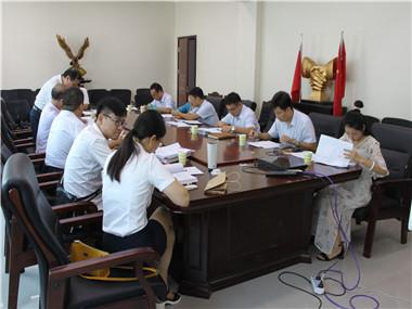国控集团督导组莅临建设集团检查指导工作