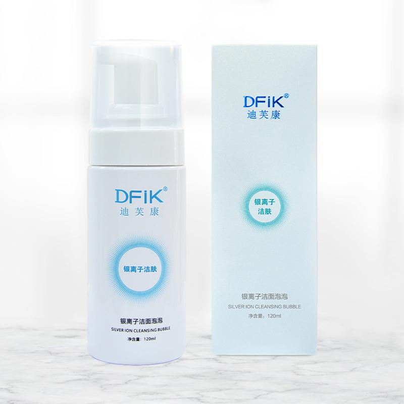 實力商家新款卸妝清潔凈化多效慕斯洗面奶 氨基酸潔面泡泡批發OEM