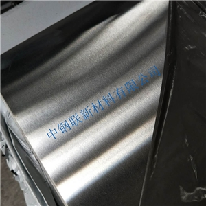 304 Stainless Clad steel  plate