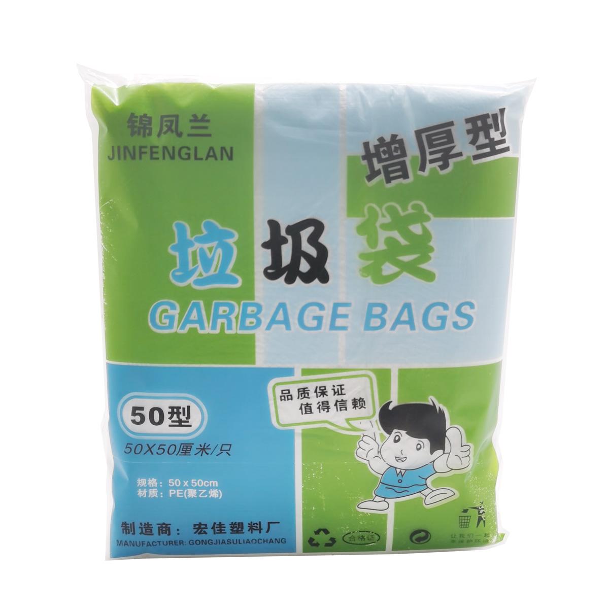垃圾袋(白) 增厚型 50X50