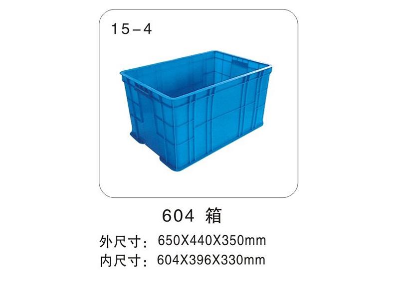 15-4 604箱