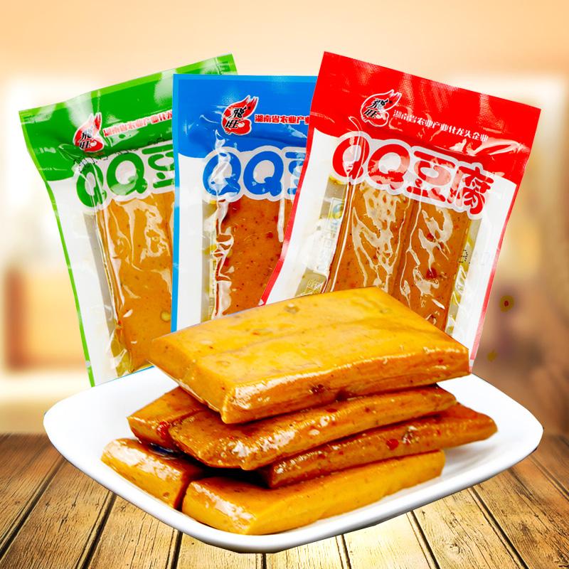 散稱QQ豆腐