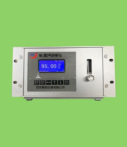 氧(氮)氣分析儀