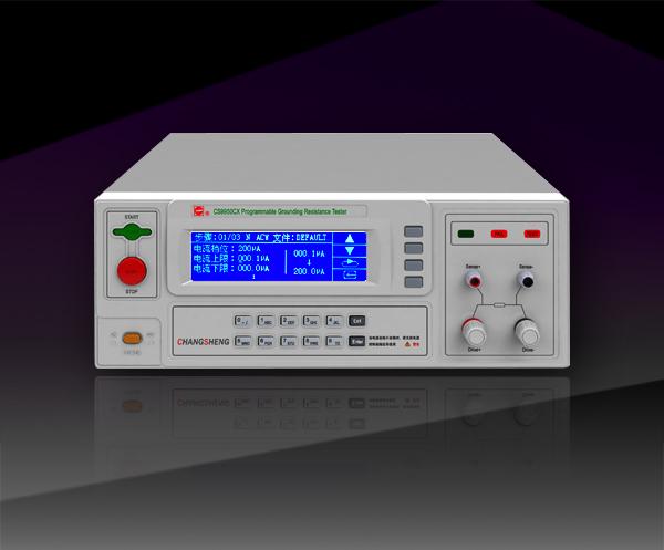 程控接地阻抗測試儀CS9950CX