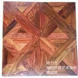 黑胡桃 高檔拼花藝術地板