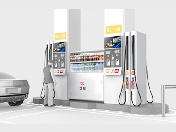 集成式供油系统