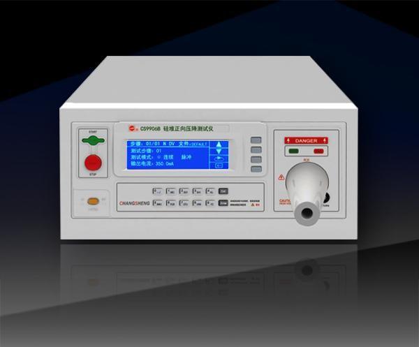 正向壓降測試儀 CS9906BG-40