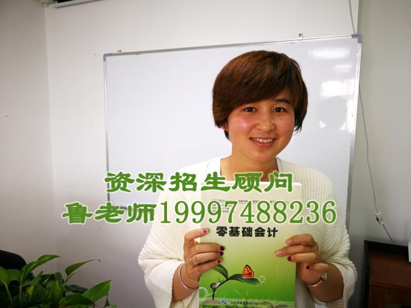 西宁招生鲁老师【西宁城中分校】