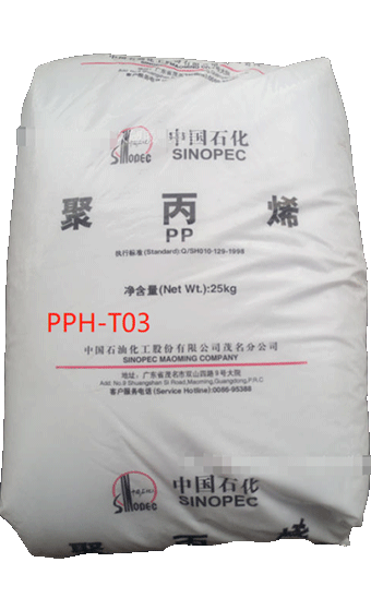 聚丙烯PPH-T03