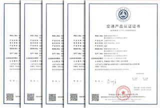 CTVIC認證證書