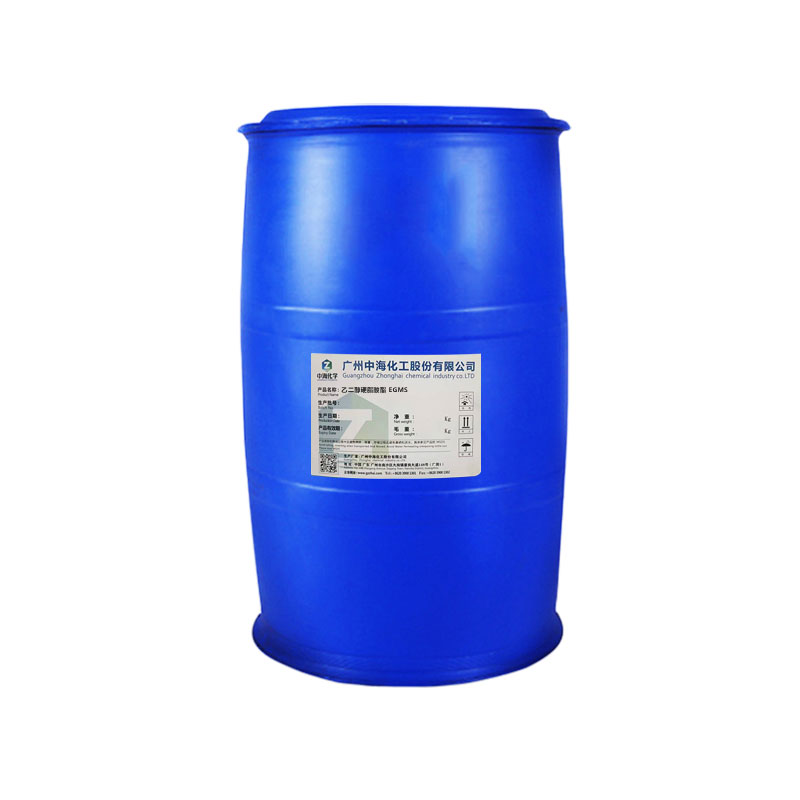 Ethylene glycol stearate EGMS