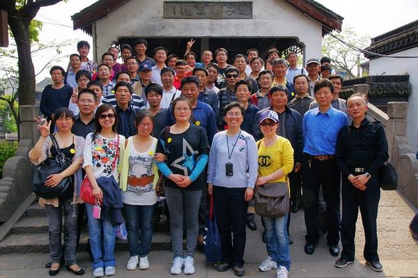 2011年4月員工西塘旅游