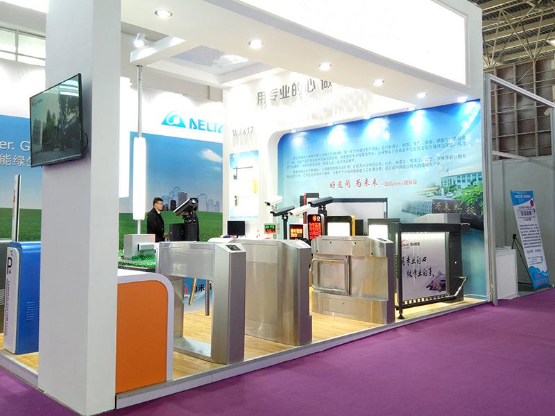 2016年10月參加北京舉辦的中國國際社會公共安全產品博覽會