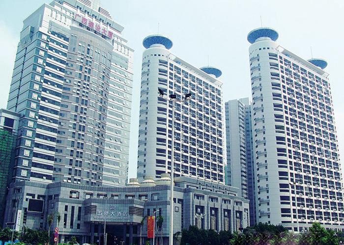 五象大酒店