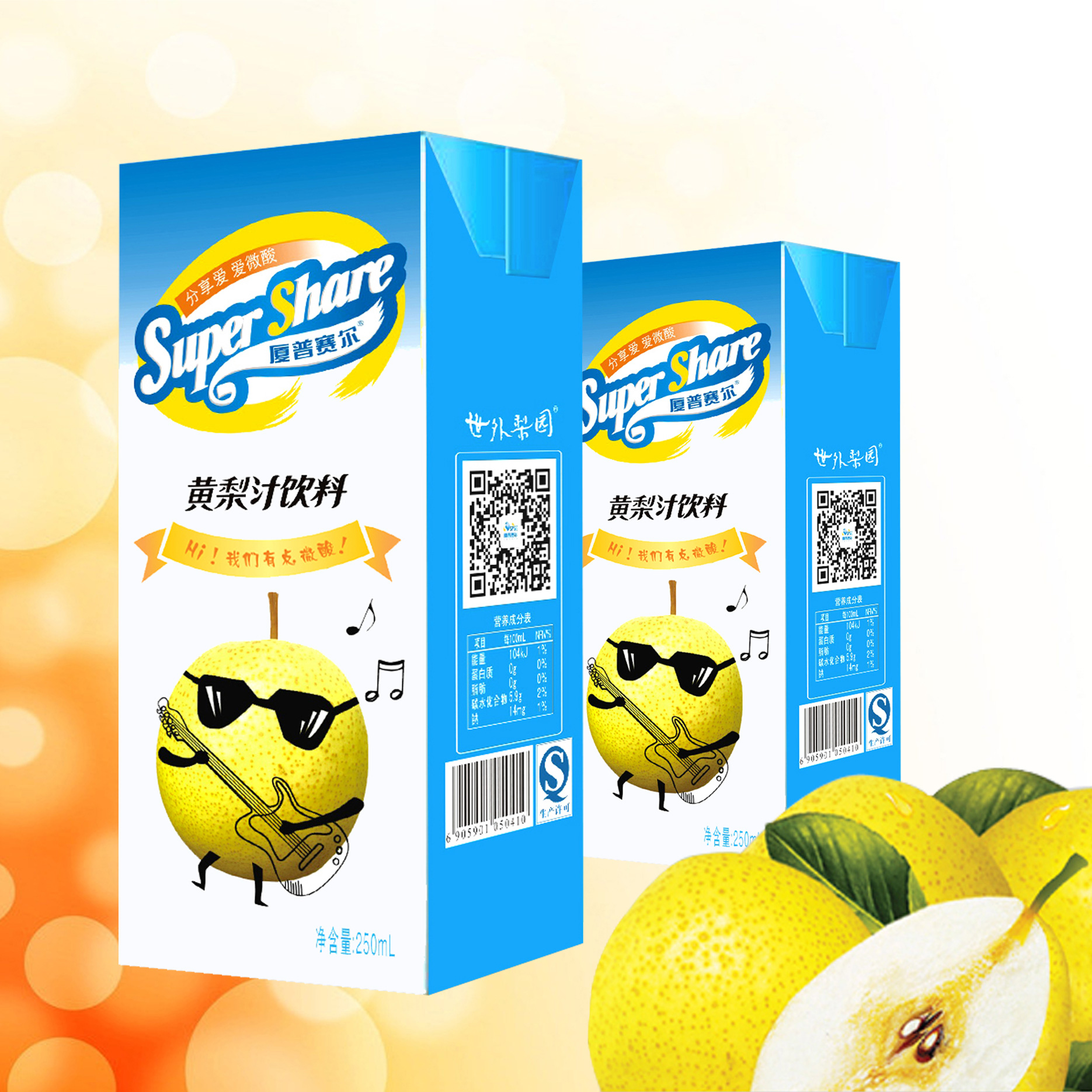250mL紙盒黃梨汁飲料