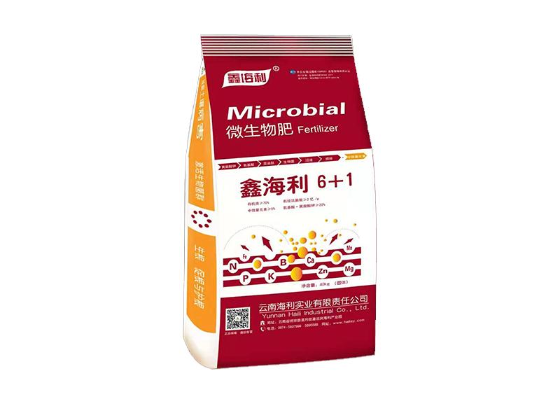 鑫海利6+1產品