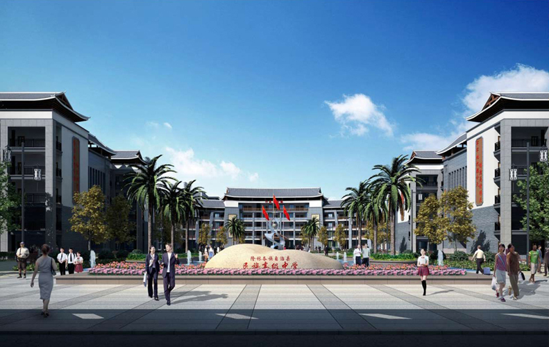 隆林民族高級中學