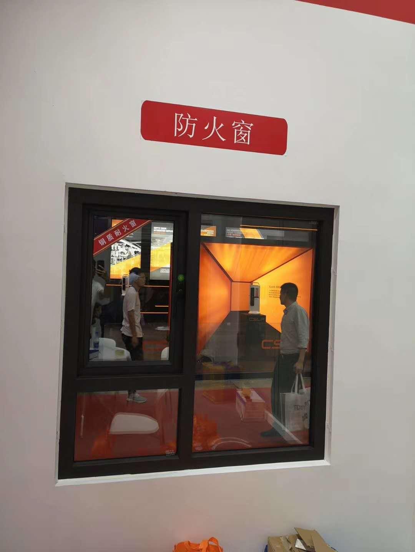 鋼質防火窗批發