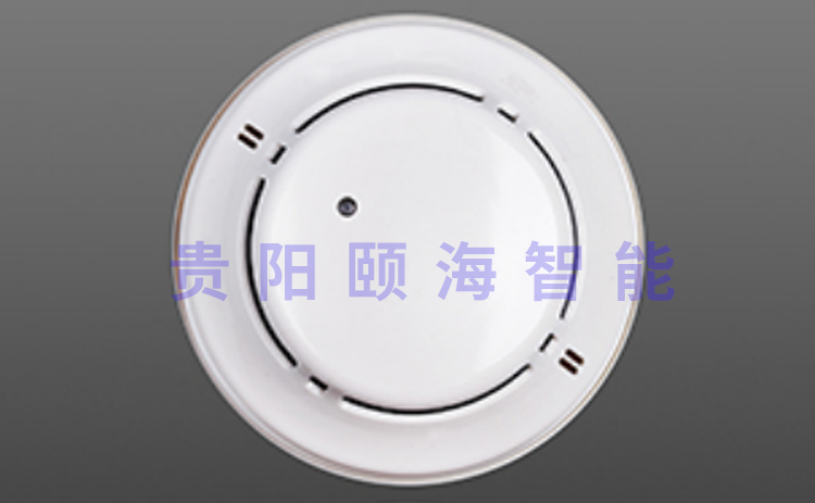 JTY-GM-LD3000EH 點型光電感煙火災探測器(船用編碼型)