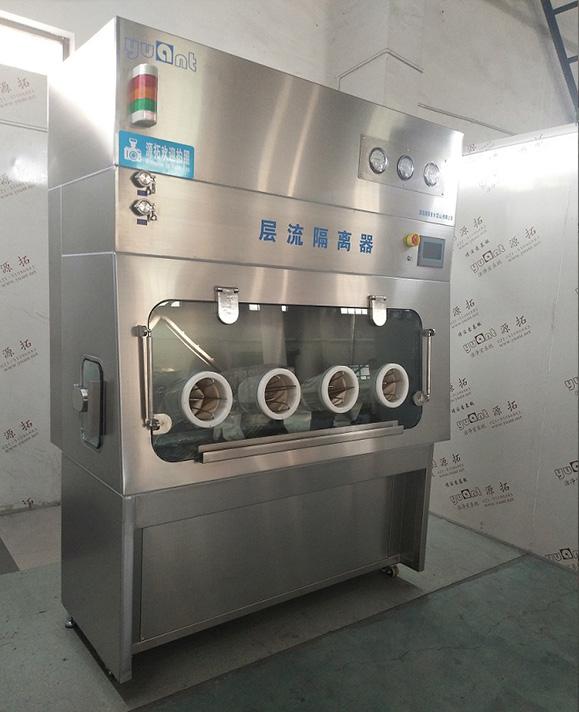 YT800000309 無菌隔離器