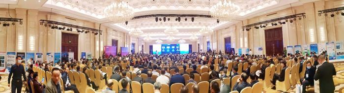 恩普特亮相2020中國水泥智能化高峰論壇