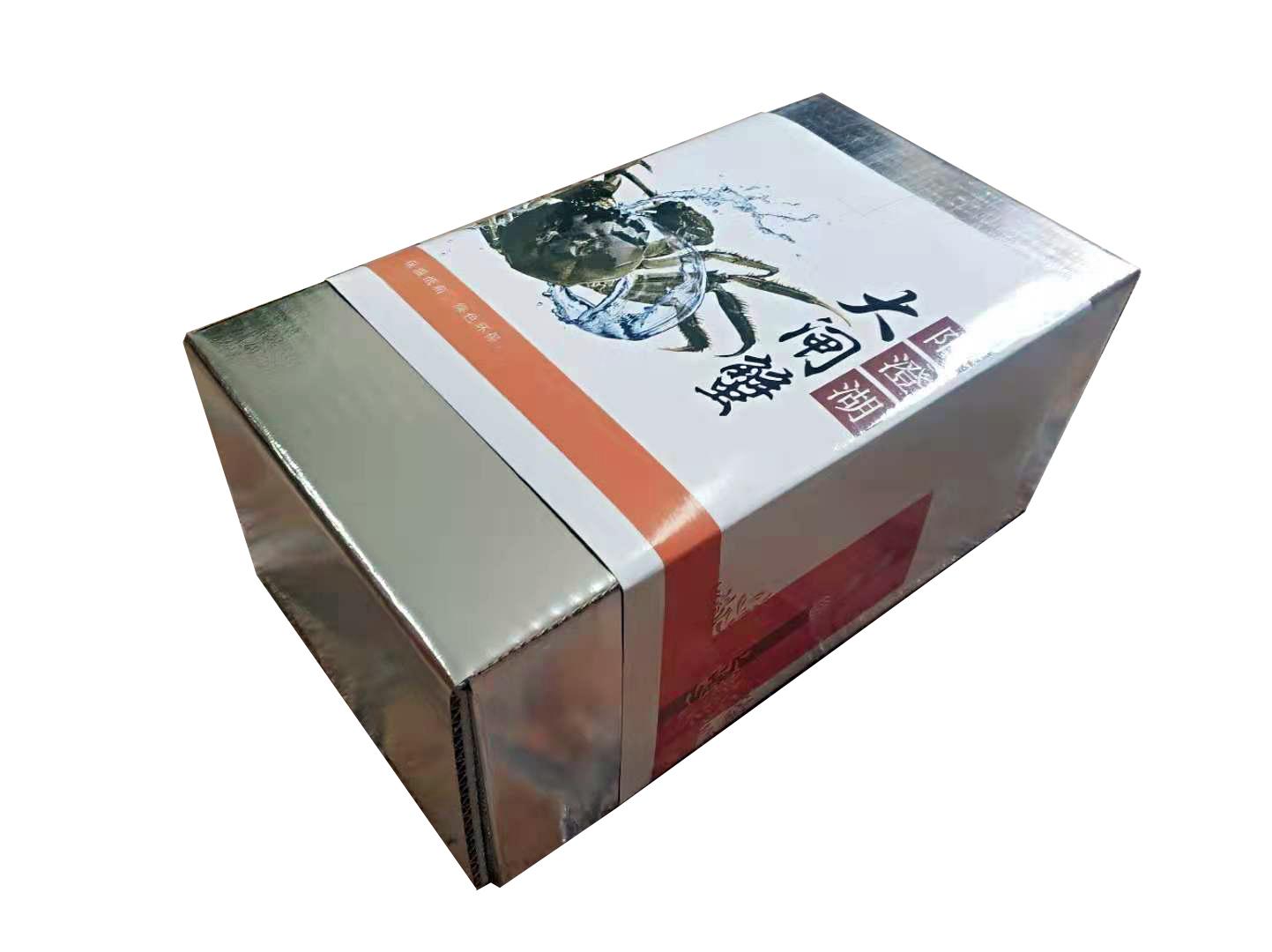 蟹类PS发泡保温纸箱(内含视频)