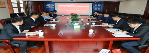 中冶沈勘與中冶中原簽訂河南區域市場合作開發框架協議書