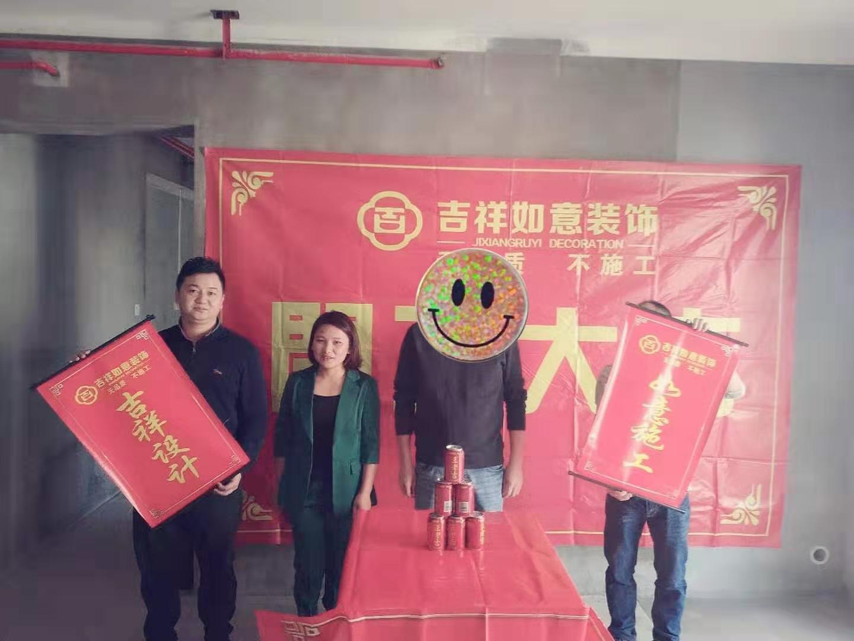 融信雙杭城3#2805