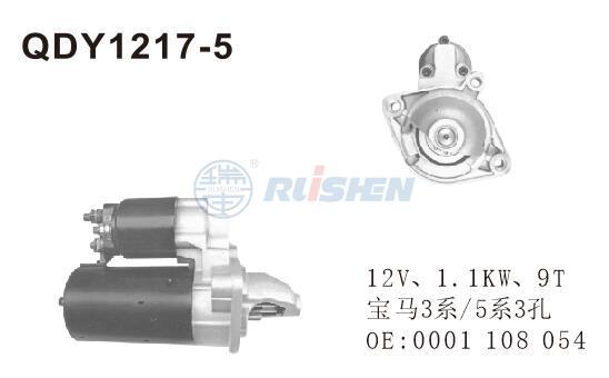 型号:QDY1217-5