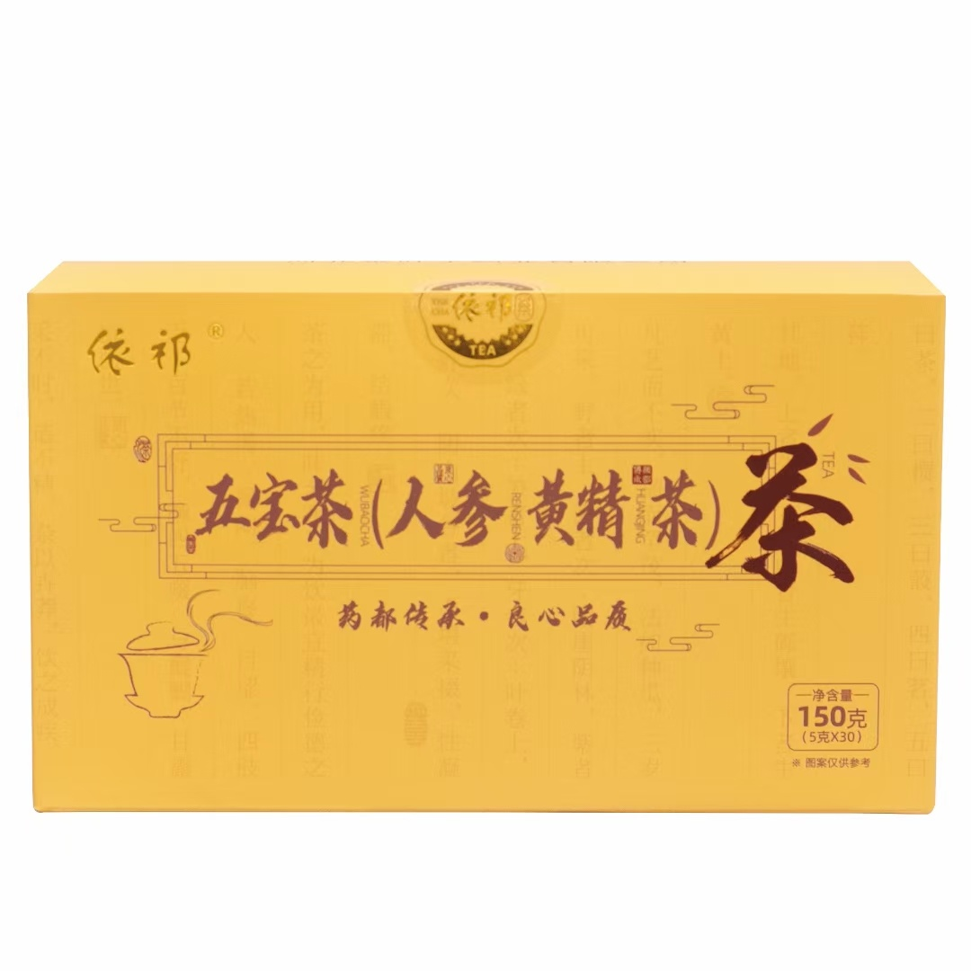 五宝茶(人参 黄精茶)