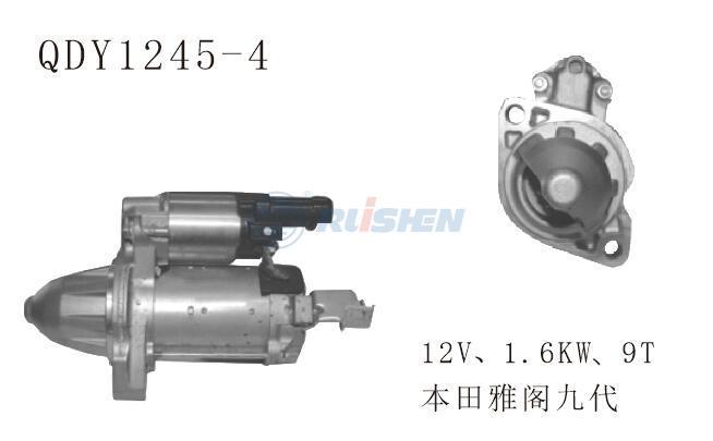 型号:QDY1245-4