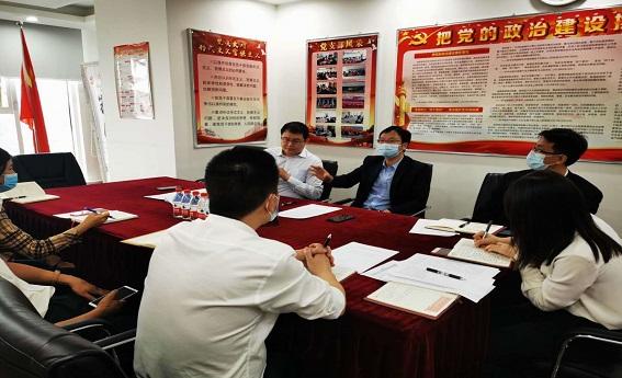 财务公司党支部组织召开专题组织生活会