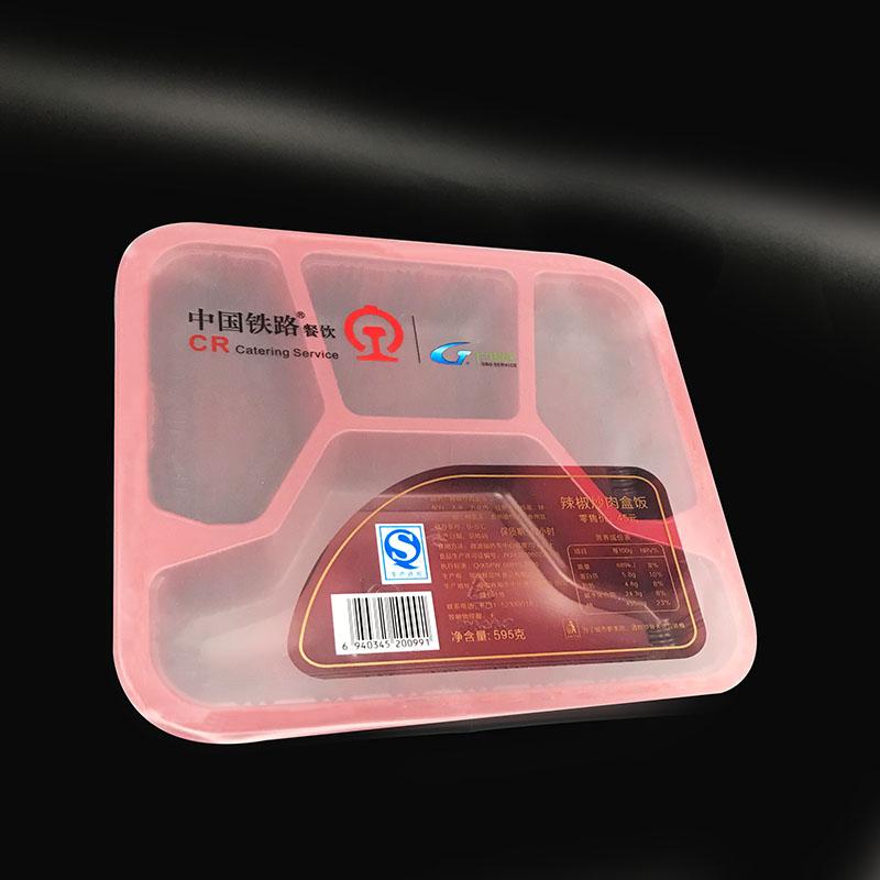 UV印刷包裝膜
