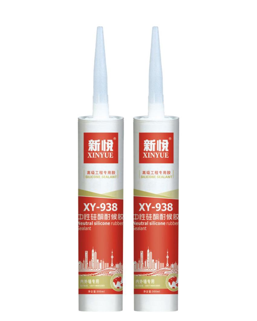 新悦XY-938高级工程专用胶