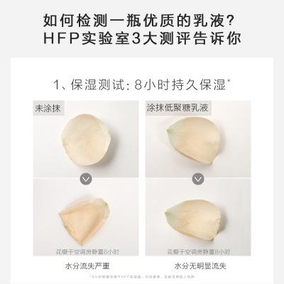 加工定制 男女清爽不油膩水乳滋潤補水護膚品 低聚糖保濕乳液oem3