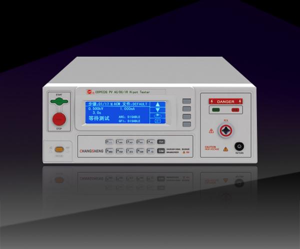 光伏耐壓絕緣測試儀CS9923G-1/CS9923G-2/CS9923G-3