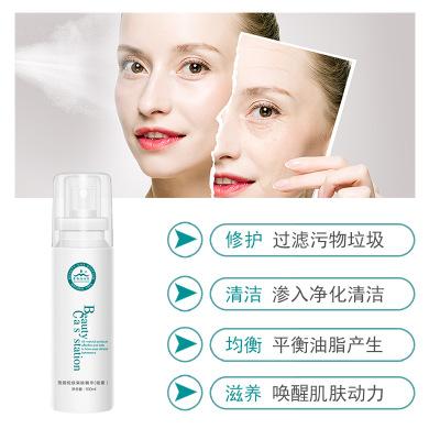 實力商家面部護膚品保濕精華爽膚水 女舒緩修護補水化妝水噴霧OEM2