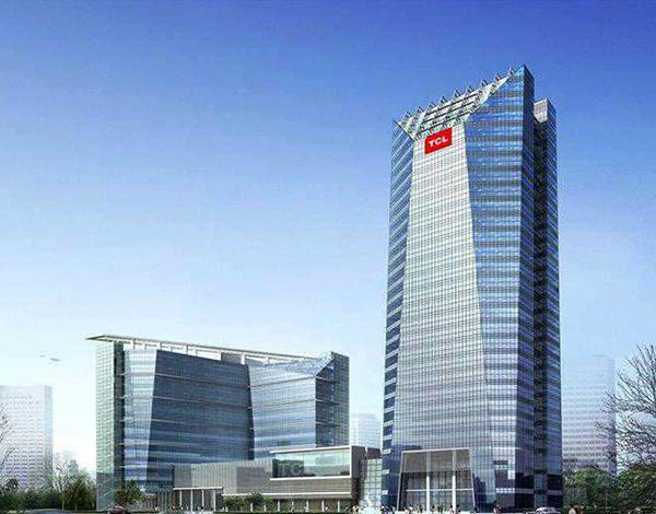 广州TCL大厦