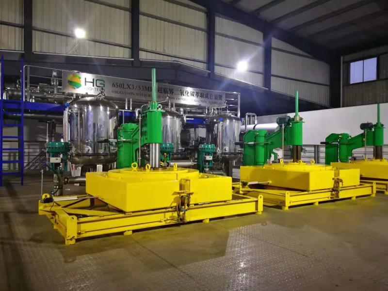 1500L(500LX3三萃三分 )超臨界CO2萃取設備