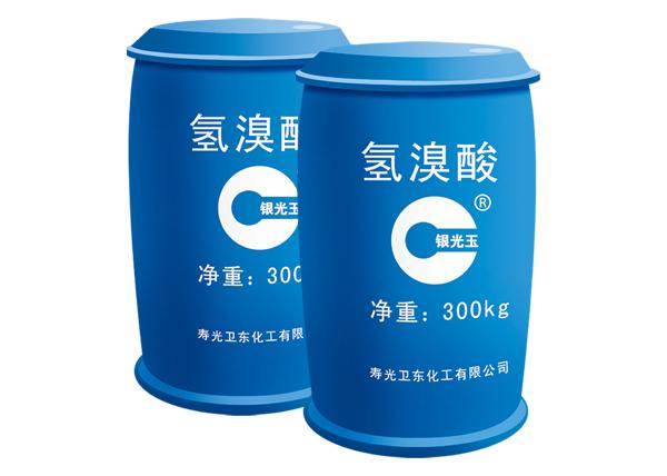 工業精制氫溴酸